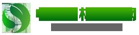 中国园林绿化网