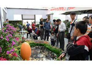 2016中国济南花卉苗木园艺展览会