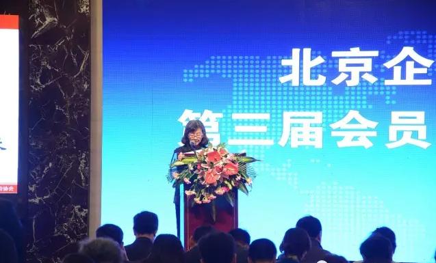 易丹辉副理事长作第二届财务工作报告