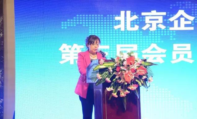 赵丽梅监事长作第二届监事会工作报告