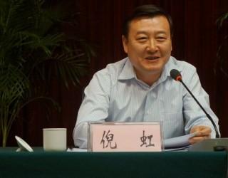 住建部副部长倪虹关于全面推行河长制的讲话