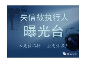 """全国300多所""""野鸡大学""""曝光 千万别被骗(名单)"""