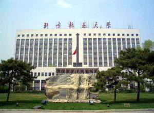 北京林大培养十万人才 风景园林全国排第一