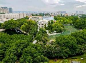 广西大学风景园林专业停招 教师联名求保留