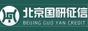 北京国研征信有限公司